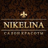 Салон Nikelina, фото №1